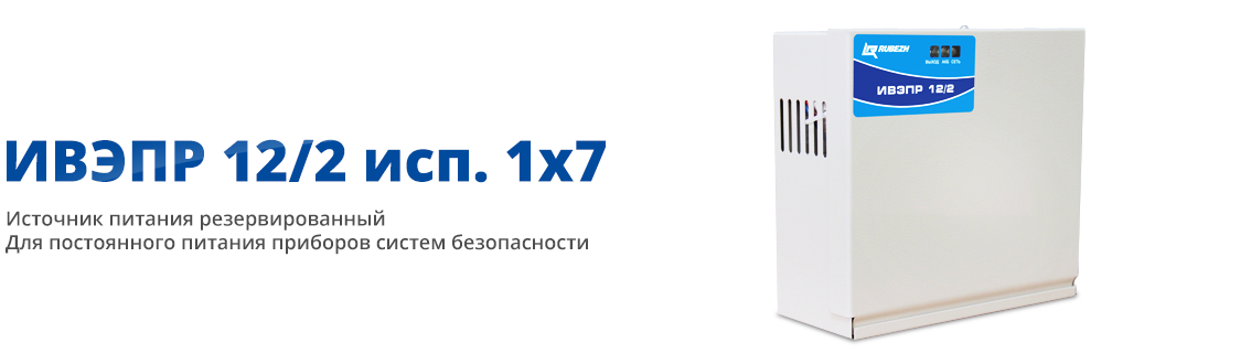Рубеж сайт каталог агентство недвижимости за рубежом в москве